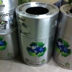4 Recycle Cans